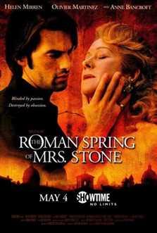 მისის სთოუნის რომაული გაზაფხული  / THE ROMAN SPRING OF MRS. STONE  (ქართულად)