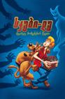 სკუბი-დუ! მეცამეტე მოჩვენების წყევლა (ქართულად) / Scooby-Doo! and the Curse of the 13th Ghost / skubi du mecamete mochvenebis wyvela  (qartulad)