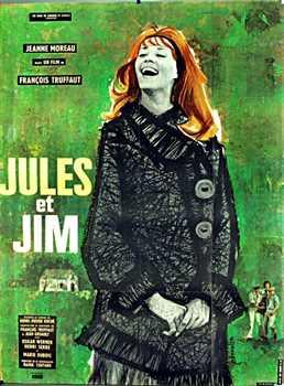 Jules et Jim / ჟიული და ჯიმი (ქართულად)