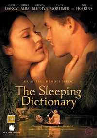 The Sleeping Dictionary / ინტიმური ლექსიკონი (ქართულად)