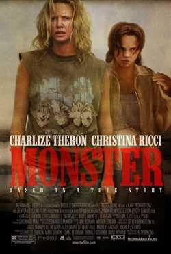 მონსტრი / Monster (ქართულად)
