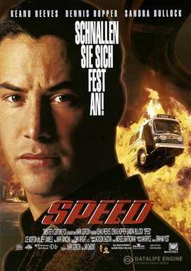 სიჩქარე / Speed  (ქართულად)