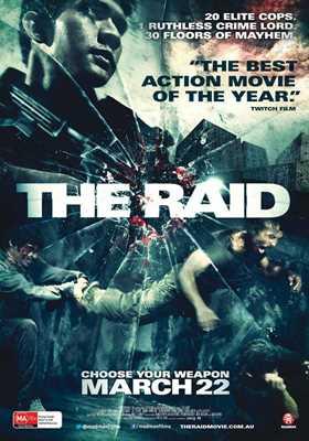 რეიდი / The Raid: Redemption  (ქართულად)