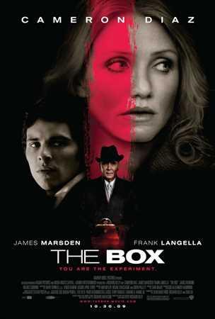 გზავნილი / The Box (ქართულად)