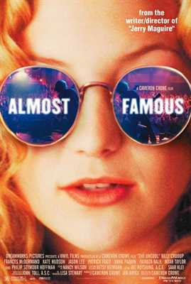 Almost Famous / თითქმის ცნობილი (ქართულად)