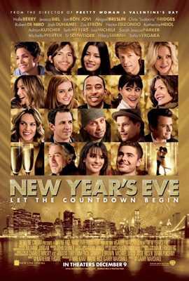 ახალი წლის წინა დღე / New Year's Eve (ქართულად)