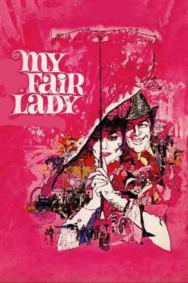 უხილავი მხარე / My Fair Lady  (ქართულად)