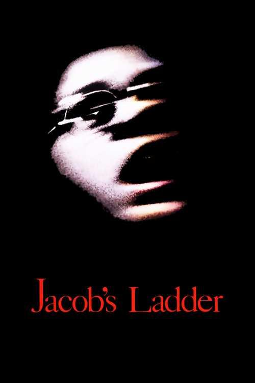 იაკობის კიბე  / Jacob's Ladder (ქართულად)