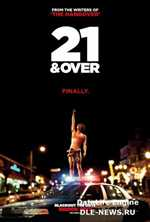 21 and Over / 21 დან ზევით