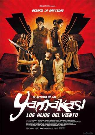 იამაკასი 2 / Yamakasi 2