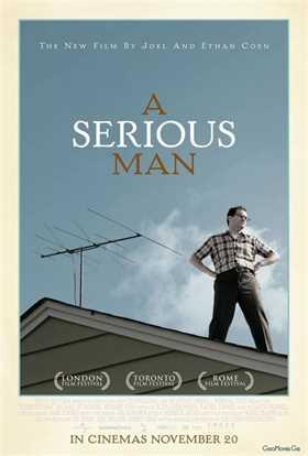 სერიოზული კაცი / A Serious Man  (ქართულად)