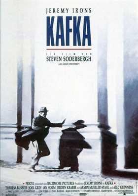 კაფკა / Kafka (ქართულად)
