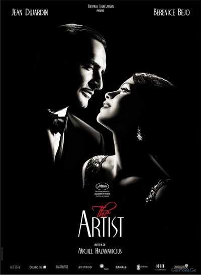 არტისტი / The Artist  (ქართულად)