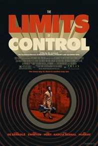 კონტროლის ზღვარი / The Limits of Control