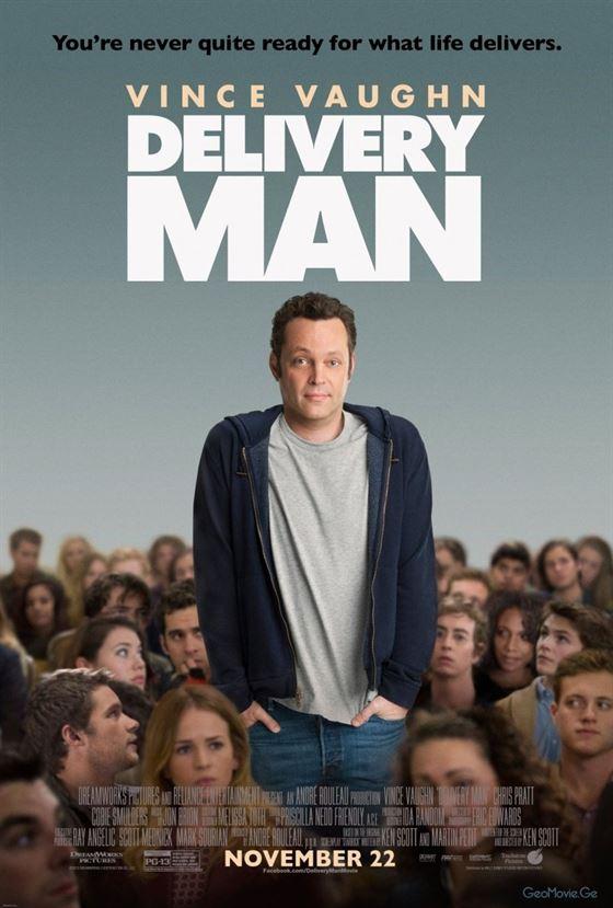 მიმწოდებელი / Delivery Man  (ქართულად)