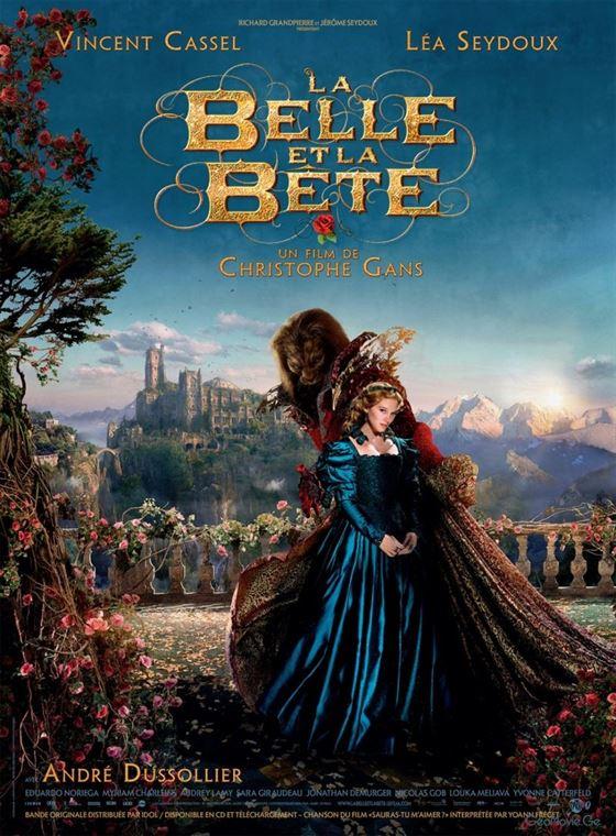 მზეთუნახავი და ურჩხული / Beauty and the Beast
