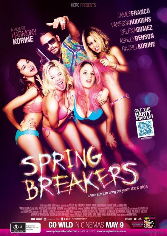 საოცარი არდადაგები / Spring Breakers