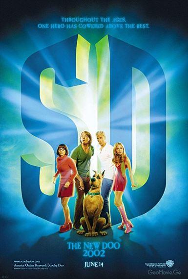 სქუბი დუ / Scooby-Doo  (ქართულად)