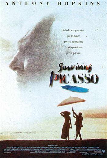 პიკასოსთან ცხოვრება / Surviving Picasso