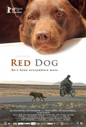 წითელი ძაღლი / Red Dog (ქართულად)