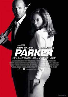 პარკერი / Parker