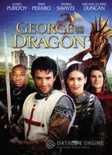 დრაკონი და მისი მეგობრები / George and the Dragon (ქართულად)