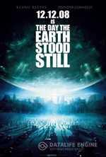 დღე, როდესაც დედამიწა გაჩერდა (ქართულად) / The Day the Earth Stood Still
