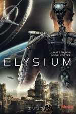 ელიზიუმი / Elysium  (ქართულად)