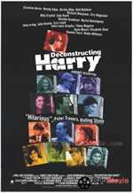 გავარჩიოთ ჰარი  / Deconstructing Harry (ქართულად)