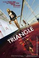 Triangle / სამკუთხედი (ქართულად)