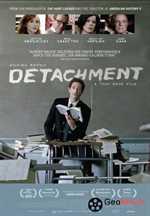 მასწავლებლის შემცვლელი / Detachment (ქართულად)