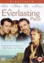 მარადიული მშვიდობა / An Everlasting Piece  (ქართულად)