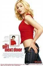 მეზობელი გოგონა / The Girl Next Door  (ქართულად)