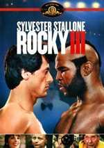 როკი 3 (ქართულად) / Rocky 3
