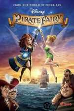 ფერიები: პირატების კუნძულის საიდუმლოებები / The Pirate Fairy   (ქართულად)