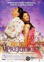 პატარძალი და ცრურწმენა / Bride and Prejudice  (ქართულად)