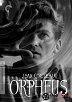 ორფეუსი / Orpheus (ქართულად)