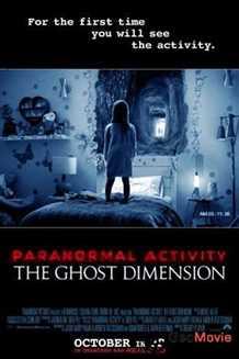 პარანორმალური მოვლენა 5 / Paranormal Activity: The Ghost Dimension