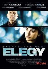 ელეგია / Elegy (ქართულად)