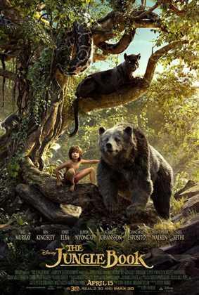 ჯუნგლების წიგნი (მაუგლი) / The Jungle Book (ქართულად)