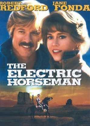 მექანიკური მხედარი / THE ELECTRIC HORSEMAN (ქართულად)