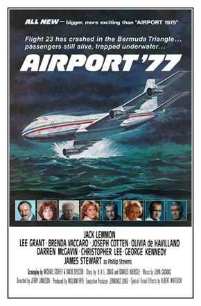 აეროპორტი '77 /  AIRPORT '77 (ქართულად)