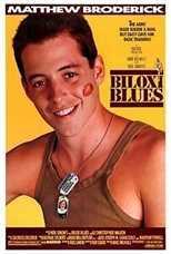 ბილოქსი ბლუზი / Biloxi Blues (ქართულად)