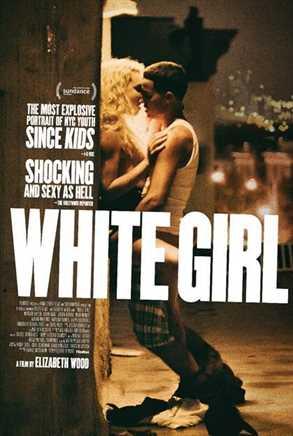 თეთრი გოგონა / White Girl (ქართულად)