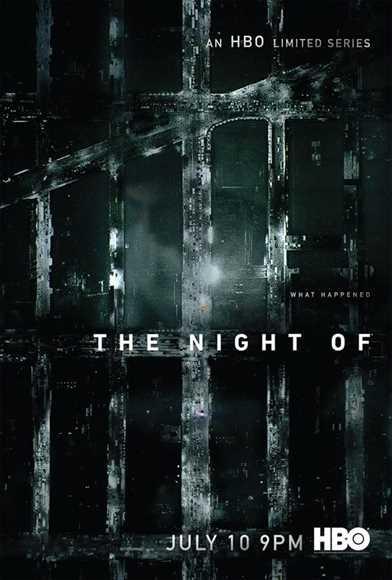 ერთ ღამეს / THE NIGHT OF  (ქართულად)