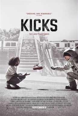 ბოტასები / Kicks (ქართულად)