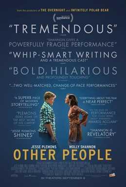 სხვა ადამიანები / Other People (ქართულად)