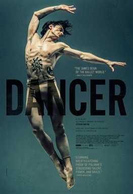 მოცეკვავე / Dancer (ქართულად)