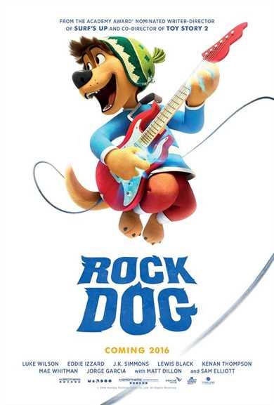 როკ დოგ /  Rock Dog (ქართულად)