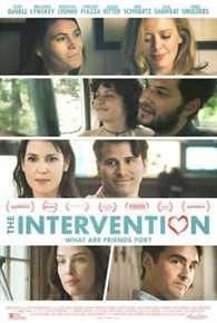 ინტერვენცია / The Intervention (ქართულად)